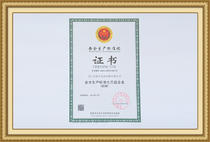 Three - Level Safety Certificate